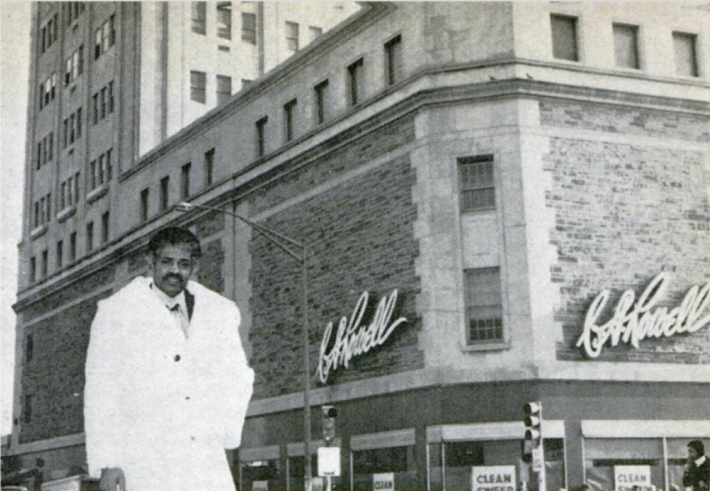 Curtis Sisco Sr CA Rowell Department Store